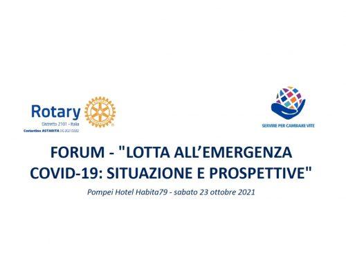 """Il 23 ottobre a Pompei il forum distrettuale """"Lotta all'emergenza covid-19: situazioni e prospettive"""""""